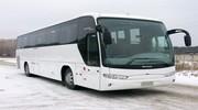 Автобусний чартер у Високі Татри - Низькі Татри зі Льво