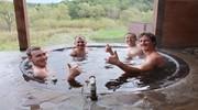 Скупайся в Закарпатті (відпочинковий аква-тур)