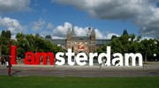 Подорож мрії: Німеччина + Амстердам