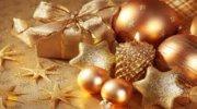 Предлагаем Вашему вниманию  Новогоднюю вечеринку в \