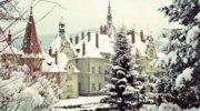 Свежесть родников Закарпатья… зимнее настроение (Рождественский тур)