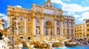 Секрет вечности... Рим