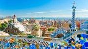 Испания - гордый цветок юга! Барселона, Ницца, Вена!