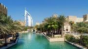 Отпуск В ОАЭ !!!
