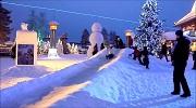 Туры на Зимние Каникулы