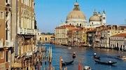 Бездоганна парочка: Рим + Венеція