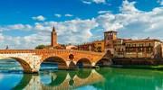 Коротке побачення в Італії: Верона, Мілан, Венеція