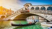 Особливий вікенд Любляна, Венеція, Трієст!