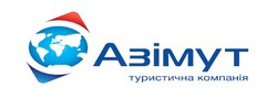 Азімут
