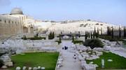 Ізраїль для кожного…