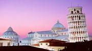 В Італію на травневі свята!