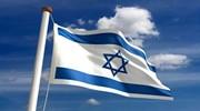 Біля трьох морів Ізраїлю…