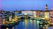 На екскурсію до Італії!!!