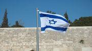Авіа білети в Ізраїль