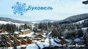На лижі в Буковель! Сніг ще Є!