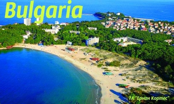 Болгарія. Доступний відпочинок