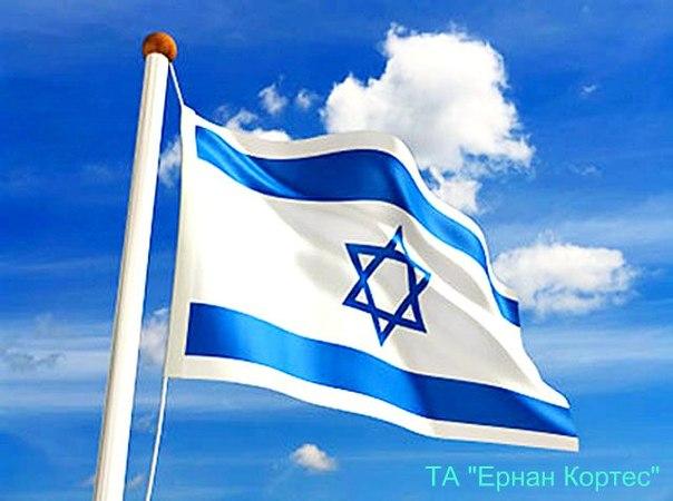 Авіаквитки в Ізраїль!