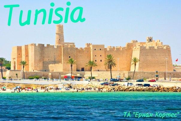 Травневі свята в Тунісі!
