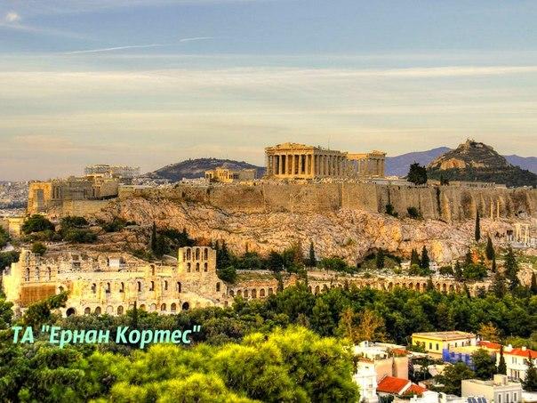 Супер пропозиція на травневі свята в Греції!