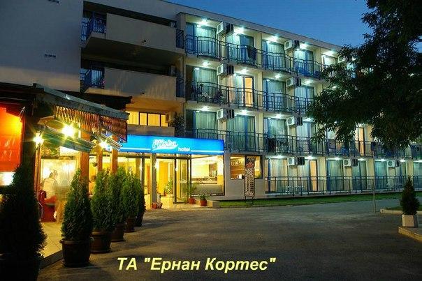 Комфортний та бюджетний відпочинок в Болгарії!
