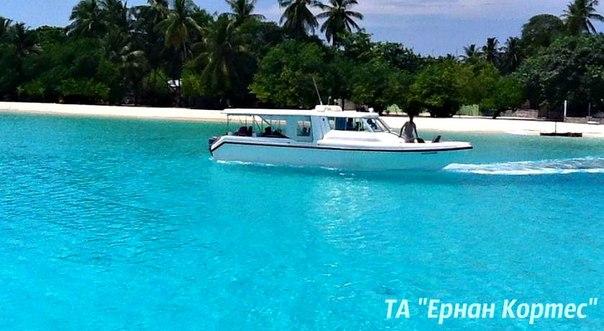 Гаряча ціна на Мальдіви!