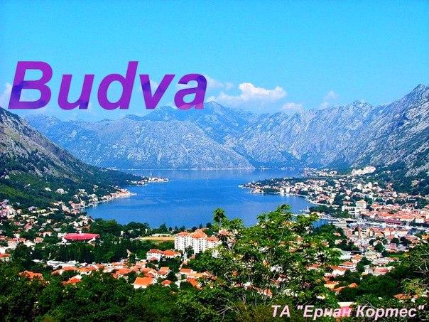 Приємна ціна на відпочинок в Чорногорії!