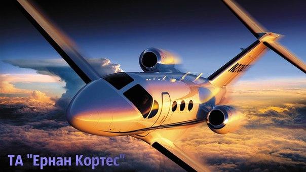 Продаж авіаквитків в Болгарію!