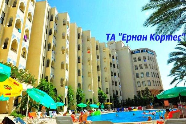 Ваш найкращий відпочинок в Туреччині!