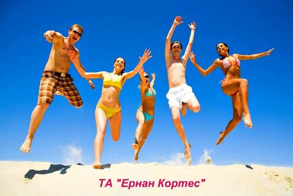 Найкращий молодіжний відпочинок на Кіпрі!