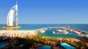 Доступний відпочинок в ОАЕ!