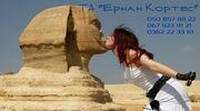 Приємна ціна на Єгипет!