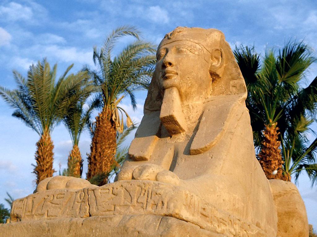Старовинний Єгипет