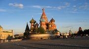 Чаруюча Москва!