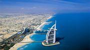 ОАЕ, відпочинок Дубаї!