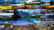 Краса, що вражає: країни з найгарнішою природою