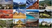 Неймовірні місця світу, які має побачити кожен