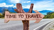 Подорожуйте та будьте щасливими!