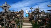 Гора Хрестів