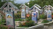 Веселе Кладовище