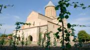 Кафедральний собор Алаверді