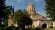 Монастырский комплекс Икалто