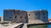 Фортеця Святого Івана