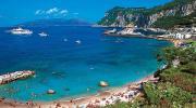 Острів Капрі